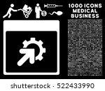 white gear integration calendar ... | Shutterstock .eps vector #522433990