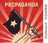 propaganda poster template | Shutterstock .eps vector #522440830