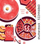chinese new year snack plate... | Shutterstock .eps vector #522446860