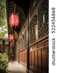 Chengdu  China May 2016  Doors...