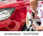 worker cleaning the car with... | Shutterstock . vector #522470356