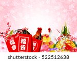 rooster chicken new year's... | Shutterstock .eps vector #522512638