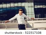 young business man celebrates... | Shutterstock . vector #522517108