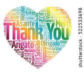 thank you love heart word cloud ...   Shutterstock .eps vector #522533698