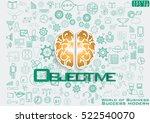 brain of business success... | Shutterstock .eps vector #522540070