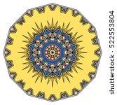 mandala flower decoration ... | Shutterstock .eps vector #522553804