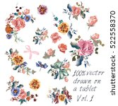 collection of vector rose... | Shutterstock .eps vector #522558370