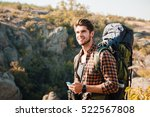 tourist with backpack looking... | Shutterstock . vector #522567808