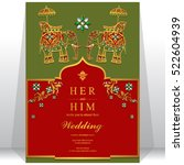 india wedding card  gold... | Shutterstock .eps vector #522604939
