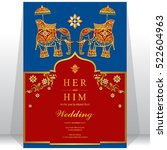india wedding card  gold... | Shutterstock .eps vector #522604963
