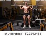 muscular bodybuilder guy doing... | Shutterstock . vector #522643456