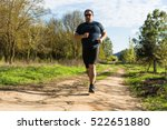 big belly man jogging  ... | Shutterstock . vector #522651880