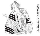 japanese samurai. vector...   Shutterstock .eps vector #52270483