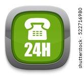 24h button | Shutterstock .eps vector #522716980