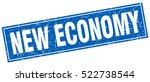 new economy. stamp. square... | Shutterstock .eps vector #522738544
