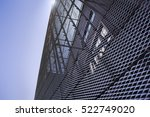 metal cladding on a building | Shutterstock . vector #522749020