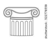 Column Icon In Outline Style...