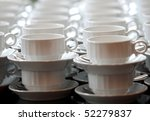 coffee cup | Shutterstock . vector #52279837