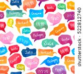"seamless pattern. word ""sale""... | Shutterstock .eps vector #522812740"
