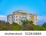 old historic state capitol in... | Shutterstock . vector #522818884