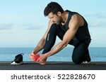 athlete with foot injury | Shutterstock . vector #522828670
