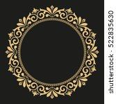 Decorative Line Art Frame For...