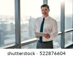 portrait of a mature... | Shutterstock . vector #522876604