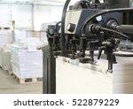 fragment of printing office | Shutterstock . vector #522879229