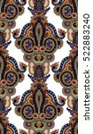 paisley seamless pattern.... | Shutterstock .eps vector #522883240