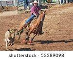Llano  Texas   April 18  Cowbo...