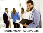 businessman looking at... | Shutterstock . vector #522899938