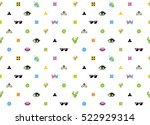 seamless trendy pattern with... | Shutterstock .eps vector #522929314