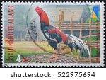 thailand   circa 2001  a...   Shutterstock . vector #522975694
