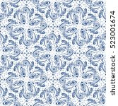 hand drawn paisley pattern.... | Shutterstock . vector #523001674