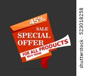 super sale  paper banner  sale... | Shutterstock .eps vector #523018258