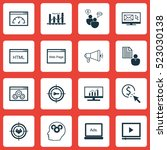 set of 16 seo icons. can be...
