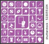 sport icon vector illustration. ... | Shutterstock .eps vector #523055104