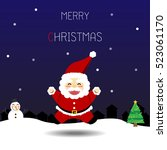 christmas card with santa claus ... | Shutterstock .eps vector #523061170