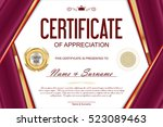 luxury certificate or diploma... | Shutterstock .eps vector #523089463