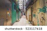 walking via hidden gate | Shutterstock . vector #523117618