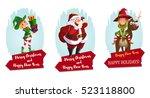 christmas characters set. santa ... | Shutterstock .eps vector #523118800