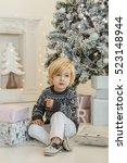 blond boy sitting near... | Shutterstock . vector #523148944