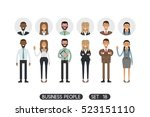 different nationalities and... | Shutterstock .eps vector #523151110