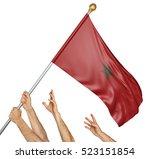 team of peoples hands raising... | Shutterstock . vector #523151854