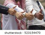 international business team... | Shutterstock . vector #523154470