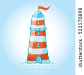 lighthouse in the sea | Shutterstock .eps vector #523170898