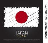 japan scribbled flag. hand...