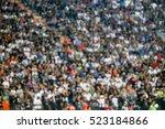 Blurred Crowd Of Spectators On...