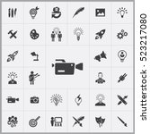 video camera icon. creative... | Shutterstock .eps vector #523217080