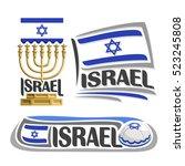 vector logo israel  3 isolated...   Shutterstock .eps vector #523245808